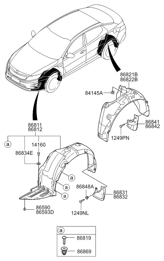 Брызговик передний правый KIA Optima 3 (2010-2016)