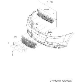 Решетка радиатора Chevrolet Aveo T255 хетчбек (2006-2012)