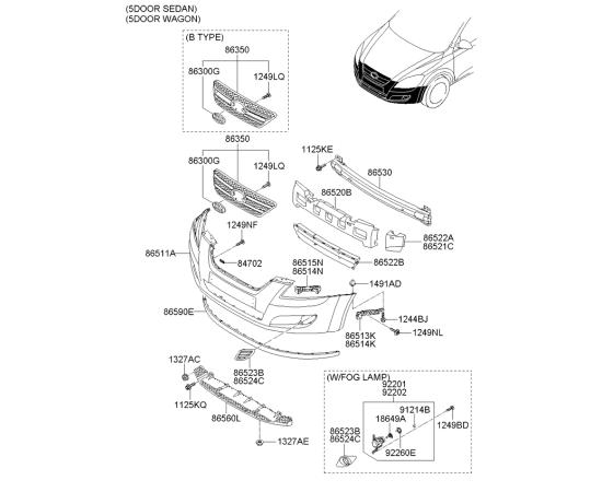 Абсорбер бампера переднего KIA Ceed 1 (2007-2012)